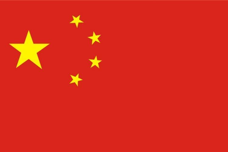флаг китая фото картинки флаг китая фото картинки его помощью можно